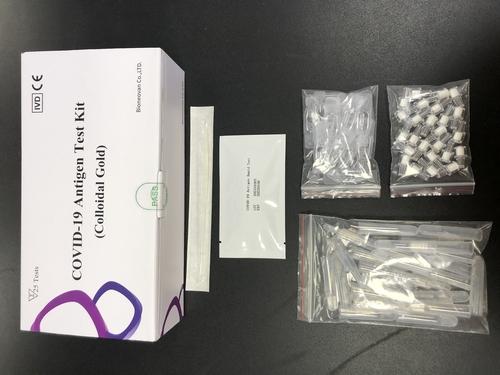 COVID-19 Antigen rapid tests for nasal swab