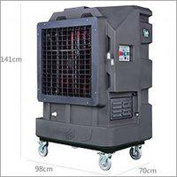 24 inches Portable Evaporative Air Cooler