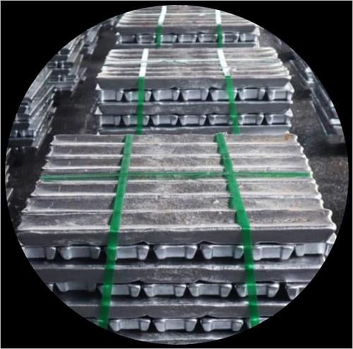 Aluminum Ingont