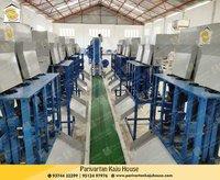 Kaju Processing Plant