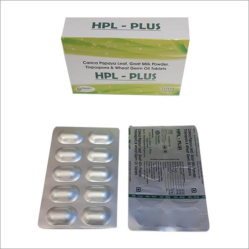 Carica Papaya Leaf Goat Milk Powder Tinpospora And Wheta Germ Oil Tablets