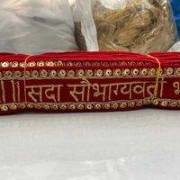 SADA SAUBHAGYAVATI BHAVA