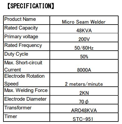 Micro Seam Welder