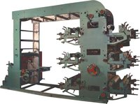 Cement Bags Printing Machine