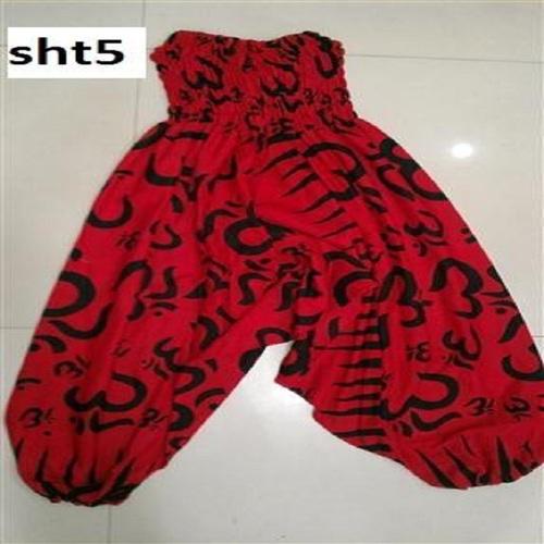 Cotton Harem Pants