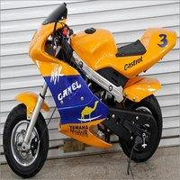 50CC Kids Sport Bikes