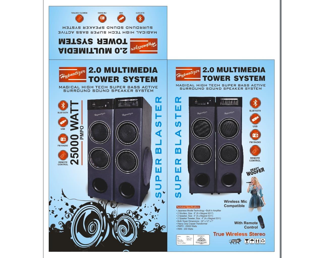 2.0 Multimedia Tower