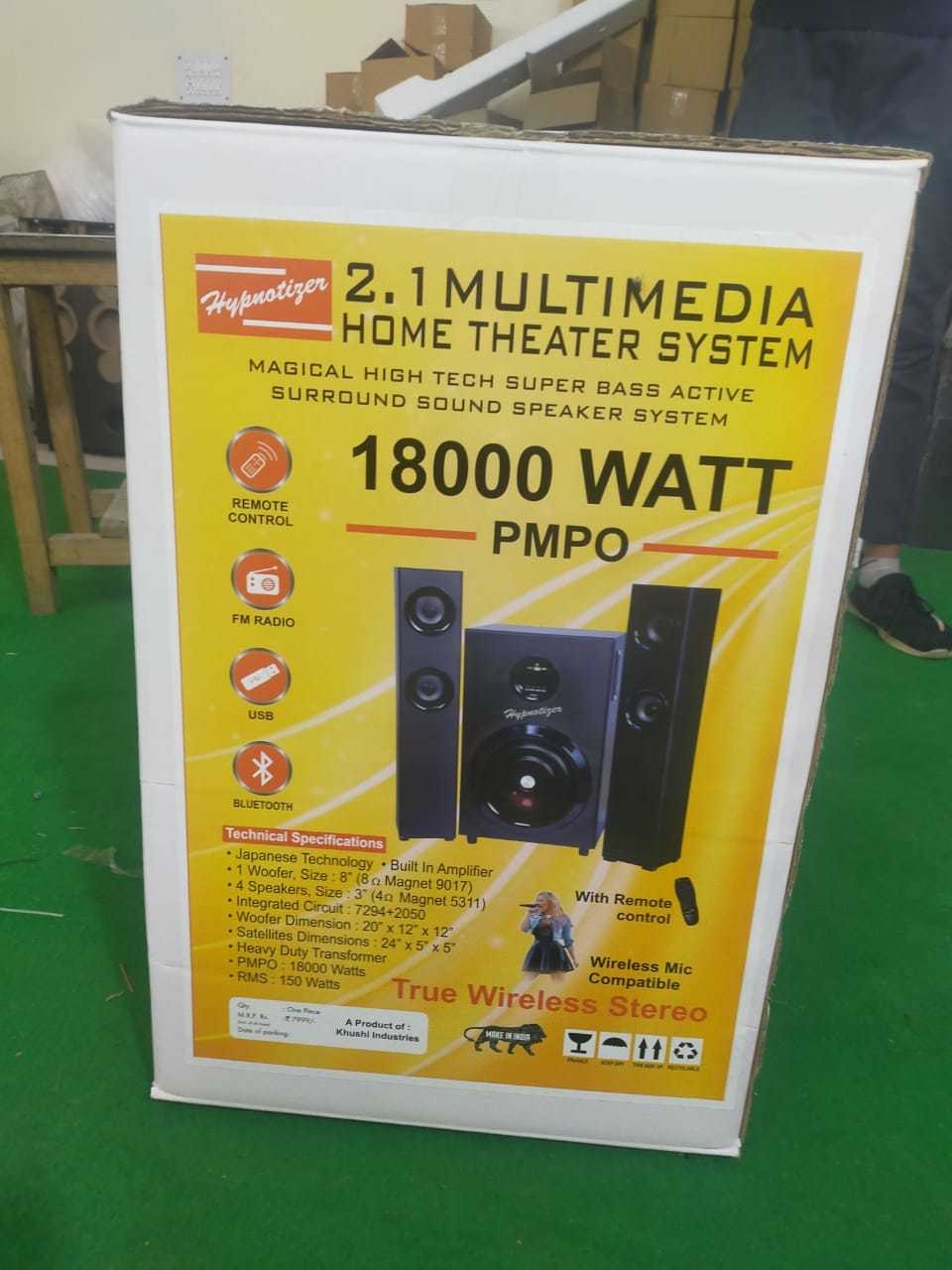 2.1 multimedia home theater system