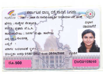 corporate PVC  Photo ID Cards