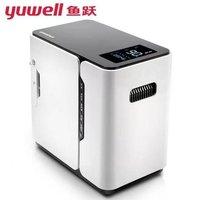 Oxygen Concentrator 3L/5L/10L