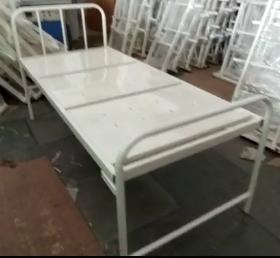 Plain Hospital Bed