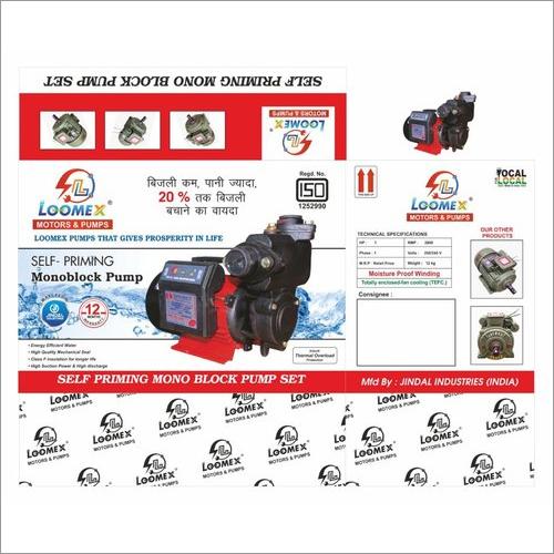 Loomex 1 HP Pumpset