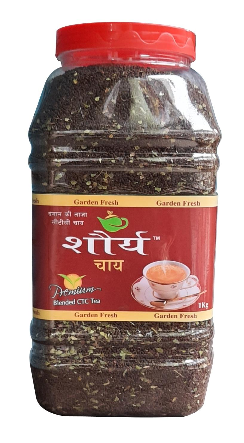 Shourya Tea Jar With Leaf - 1.0 Kgs