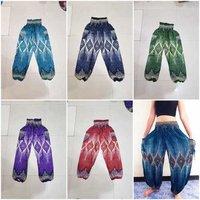 Women's Rayon Print Yoga Pants