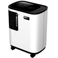 3 Liter Silent Household Oxygen Machine, Oxygen Inhalation Machine, Oxygen Atomization Machine