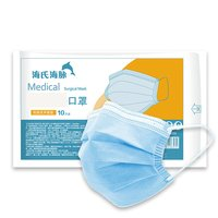 DISPOSABLE FACE MASK FOR CIVIL USE