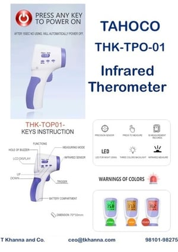 Tahoco Infrared Thermometer