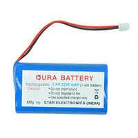 7.4V 2200mAh Li-ion Rechargeable Battery