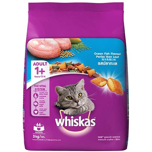 Wishkas Pocket Ocean Fish Flavour