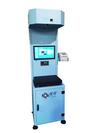 Fully Automatic - Dimensioning, Weighing, Scanning System