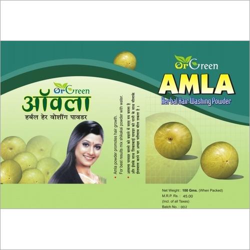 Aavla Powder