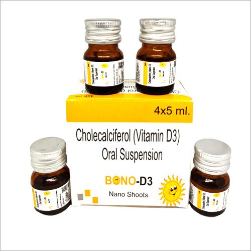 Cholecalciferol(Vitamin D3) Oral Suspension