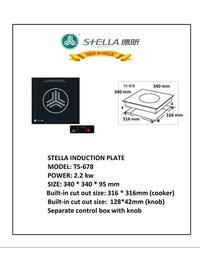 Stella Counter Sunk Induction Plate TS678 2.2 kw