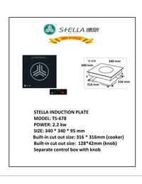 Stella TS-678 Counter Sunk Induction Plate 34 x 34 cm 2.2kw Rs. 14500.00++