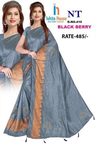 Ladies Work Saree