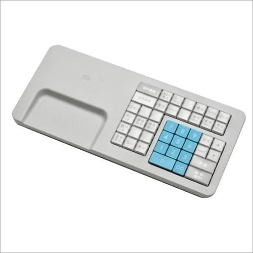 Full-Customized Keyboard