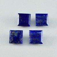 12mm Lapis Lazuli Faceted Square Loose Gemstones