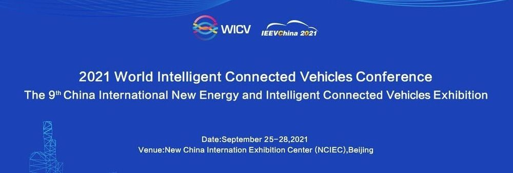 World Intelligent Connected Vehicles Conference