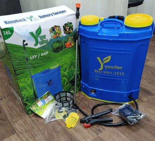 Yuvashakti Battery Sprayer
