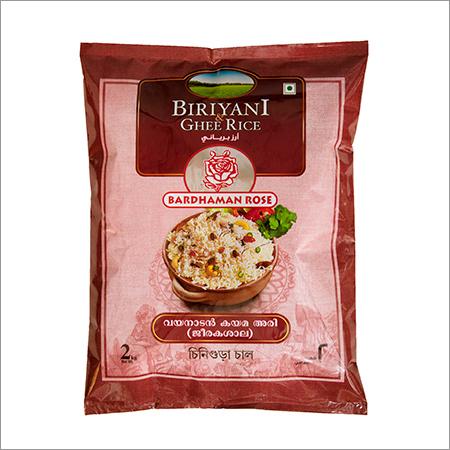 2 KG Biryani And Ghee Rice