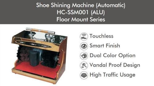 Automatic Shoe Shining Machine (HC-SSM001ALU)
