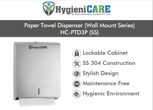 Paper Towel Dispensers (HC-PTD3P-SS)