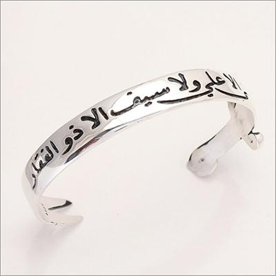 Sterling Silver Plain Arabic Talwar Kada Bracelet