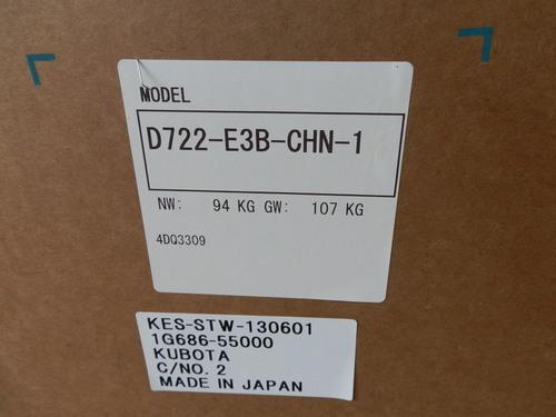 D722-E3B-CHN-1 KUBOTA ORIGINAL ENGINE