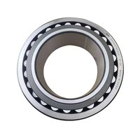 SXM Pellet Mill Specialized Bearing 24044CCW33C3