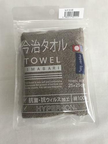 Imabari Towel