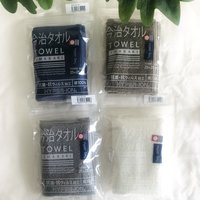 HYPER-Ion Imabari towel
