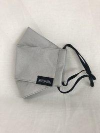 Hyper-Ion reusable face mask