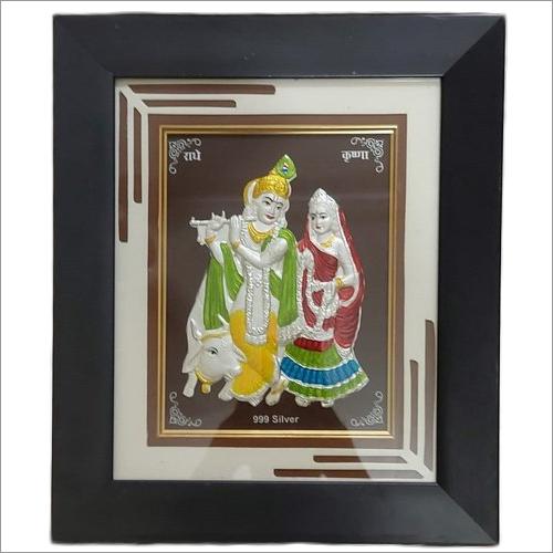 Silver Ganesh Photo Frame