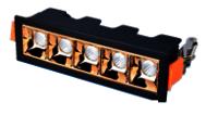 LED Linear Spotlight 5LED 12W