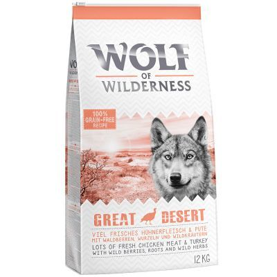12kg Wolf of Wilderness Dry Dog Food
