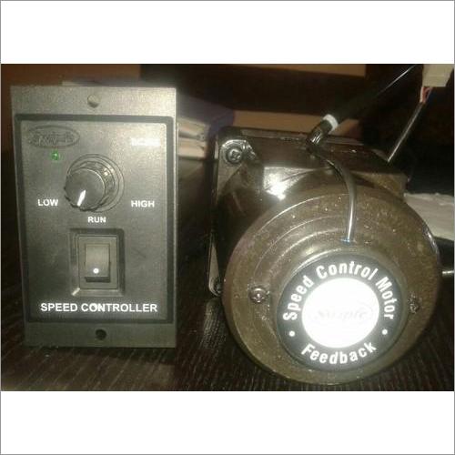25W Speed Control Motor