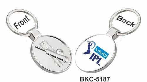 Stump, Ball & Bat Keychain