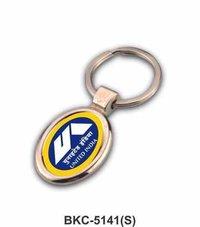 Oval Shape Keychain