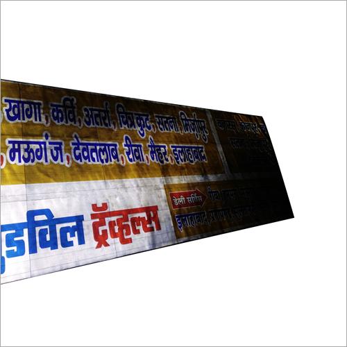 Retro Reflective Banner Stickers