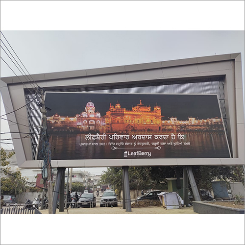 Outdoor Advertising  LED Video Wall Screen